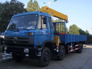 nowa ciężarówka burtowa FAW CA1253P7K2L7T1Е