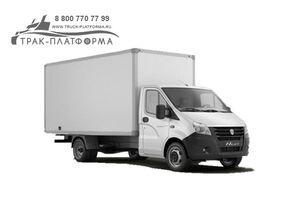 nowa ciężarówka chłodnia GAZ A21R22