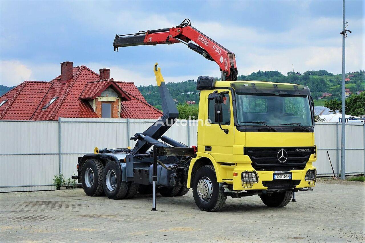 ciężarówka hakowiec MERCEDES-BENZ Actros 2641